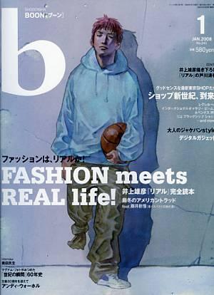 BOON ブーン 08/01 井上雄彦