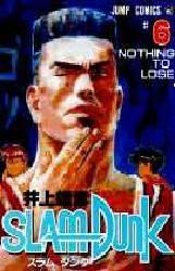 SLAM DUNK   06