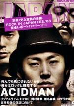 rockin on JAPAN 2003年9月 Vol.250
