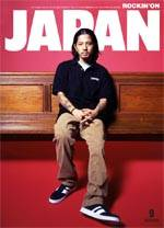 rockin on JAPAN 2005年09月 Vol.282