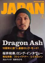 rockin on JAPAN 2007年03月 Dragon Ash