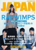 rockin on JAPAN 2009年03月 RADWIMPS