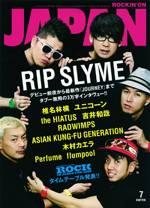 rockin on JAPAN 2009年07月 RIP SLYME
