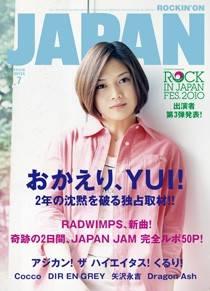 rockin on JAPAN 2010年07月 YUI