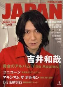 rockin on JAPAN 2011年05月 吉井和哉