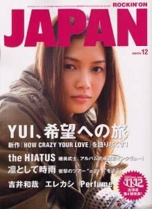 rockin on JAPAN 2011年12月 YUI