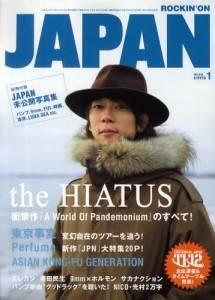 rockin on JAPAN 2012年01月 the HIATUS