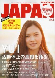 rockin on JAPAN 2013年01月 yui