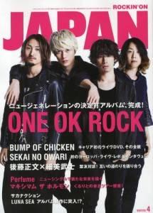 rockin on JAPAN 2013年04月 ONE OK ROCK