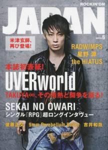 rockin on JAPAN 2013年06月 UVERworld