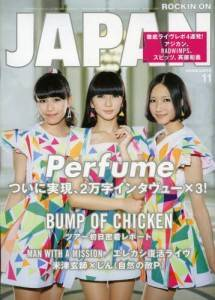 rockin on JAPAN 2013年11月 Perfume