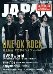 rockin on JAPAN 2014年09月 ONE OK RO