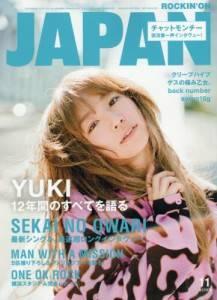rockin on JAPAN 2014年11月 YUKI