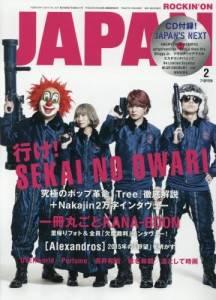 rockin on JAPAN 2015年02月 SEKAI NO