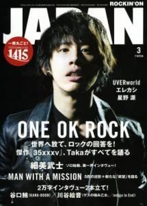rockin on JAPAN 2015年03月 ONE OK RO