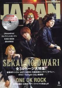 rockin on JAPAN 2015年09月 SEKAI NO