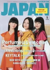rockin on JAPAN 2016年05月 Perfume