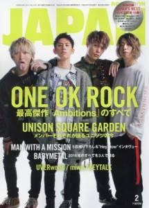 rockin on JAPAN 2017年02月 ONE OK RO