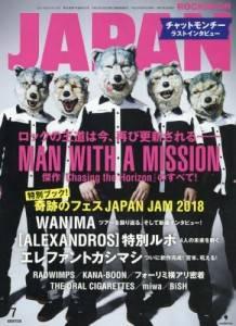 rockin on JAPAN 2018年07月 MAN WITH