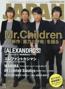 rockin on JAPAN 2018年11月 Mr.Childr
