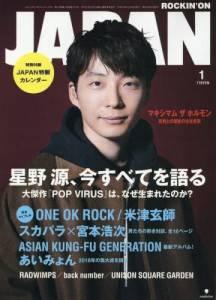 rockin on JAPAN 2019年01月