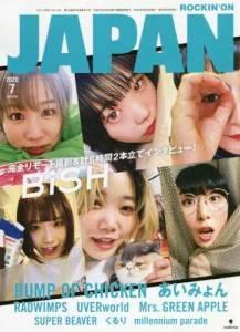 rockin on JAPAN 2020年07月 BiSH