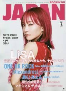 rockin on JAPAN 2021年06月