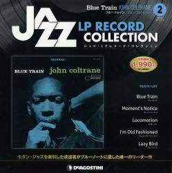 ジャズ LPレコード コレクション 2号