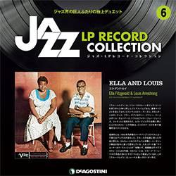 ジャズ LPレコード コレクション 6号