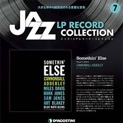 ジャズ LPレコード コレクション 7号