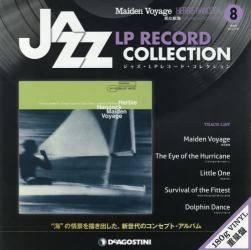 ジャズ LPレコード コレクション 8号