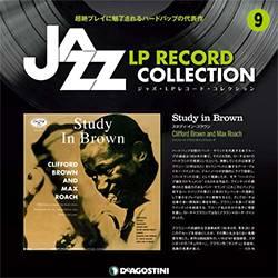 ジャズ LPレコード コレクション 9号