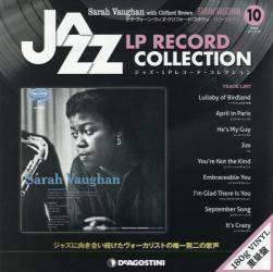ジャズ LPレコード コレクション 10号