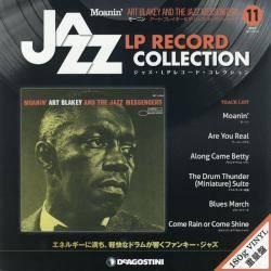 ジャズ LPレコード コレクション 11号