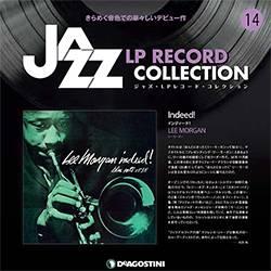 ジャズ LPレコード コレクション 14号