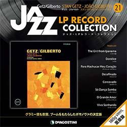 ジャズ LPレコード コレクション 21号