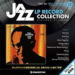 ジャズ LPレコード コレクション 23号