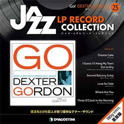ジャズ LPレコード コレクション 25号