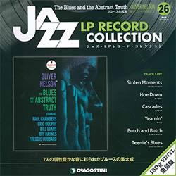 ジャズ LPレコード コレクション 26号