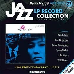 ジャズ LPレコード コレクション 27号