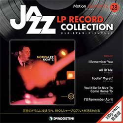 ジャズ LPレコード コレクション 28号