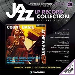 ジャズ LPレコード コレクション 29号