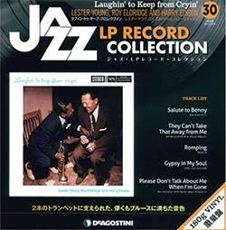 ジャズ LPレコード コレクション 30号