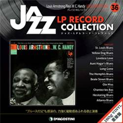 ジャズ LPレコード コレクション 36号