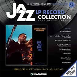 ジャズ LPレコード コレクション 38号