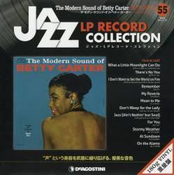 ジャズ LPレコード コレクション 55号