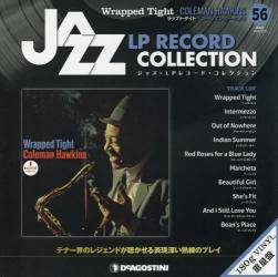 ジャズ LPレコード コレクション 56号