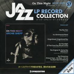 ジャズ LPレコード コレクション 57号
