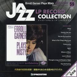 ジャズ LPレコード コレクション 59号