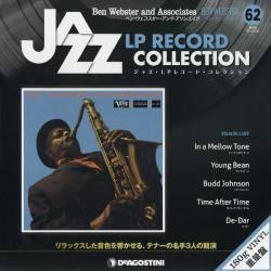 ジャズ LPレコード コレクション 62号